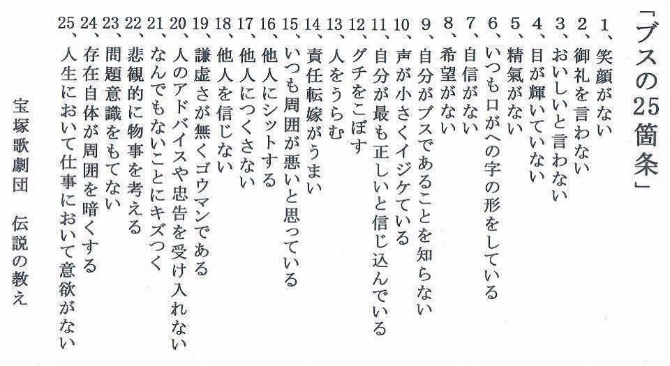 f:id:suzu_tobira:20170510040745j:plain