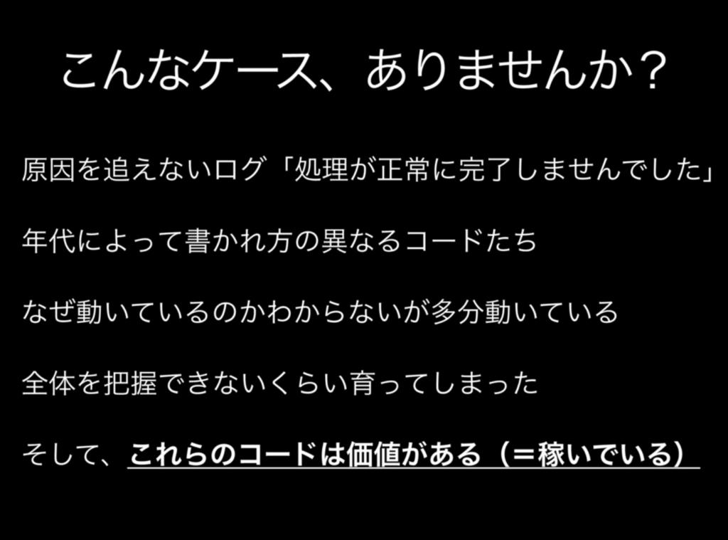 f:id:suzu_v:20171018124930p:plain