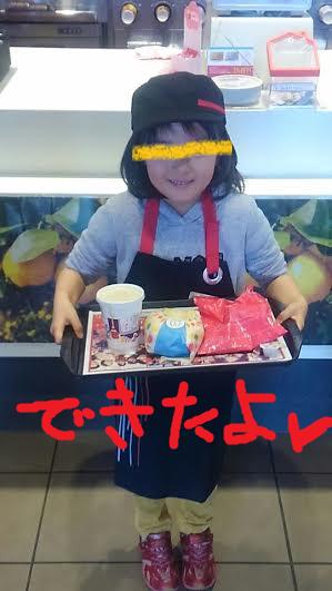 f:id:suzuakiiro:20160620230242p:plain