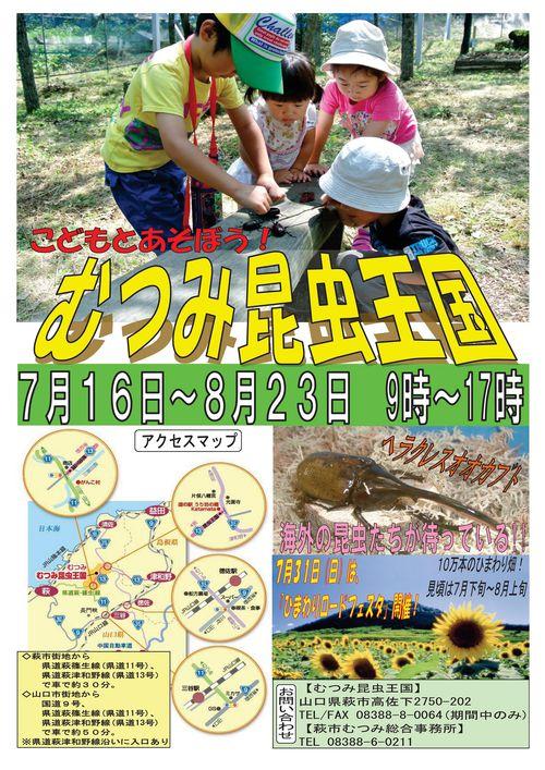 f:id:suzuakiiro:20160716230958j:plain
