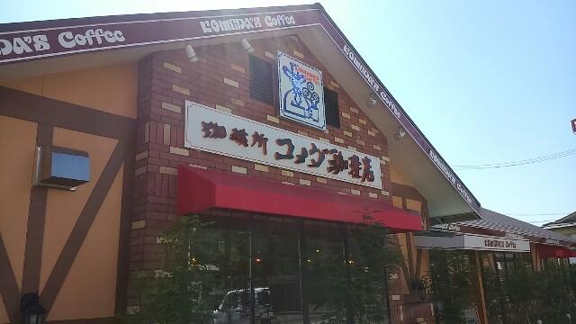 f:id:suzuakiiro:20160811155350j:image