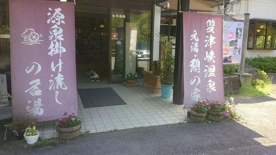 f:id:suzuakiiro:20160827175422p:plain