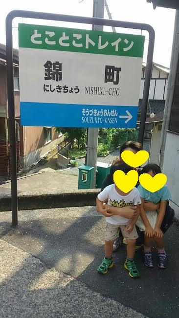 f:id:suzuakiiro:20160827181115p:plain