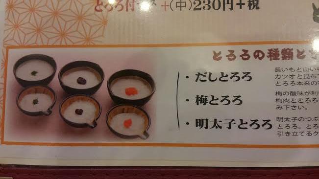 f:id:suzuakiiro:20160907001133p:plain