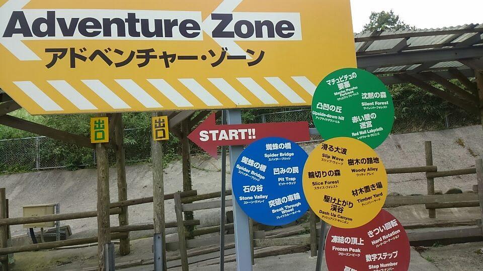 f:id:suzuakiiro:20160928151601p:plain