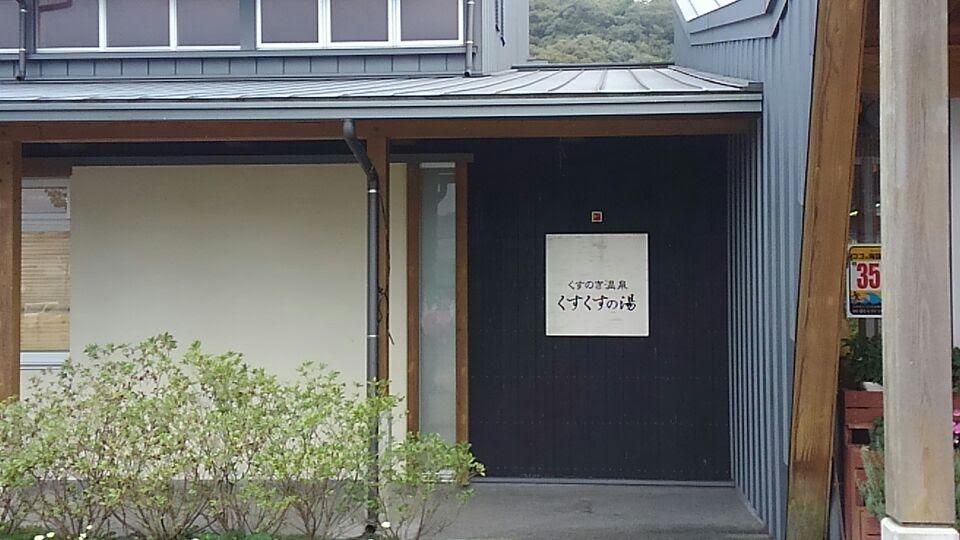 f:id:suzuakiiro:20161022141814p:plain