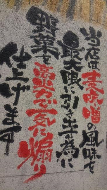 f:id:suzuakiiro:20161205181920p:plain