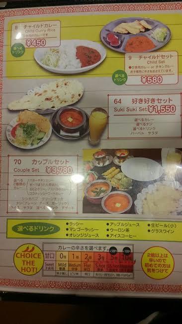f:id:suzuakiiro:20161228092745p:plain