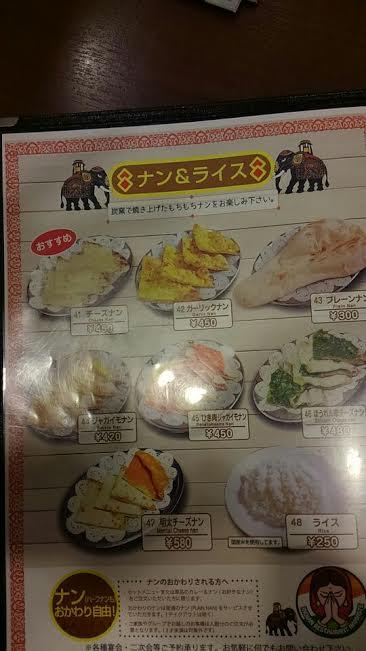 f:id:suzuakiiro:20161228092825p:plain