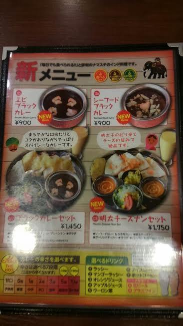f:id:suzuakiiro:20161228092837p:plain