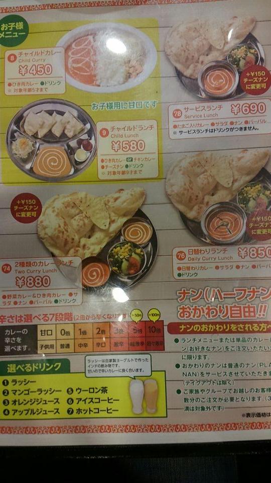 f:id:suzuakiiro:20161228094458p:plain