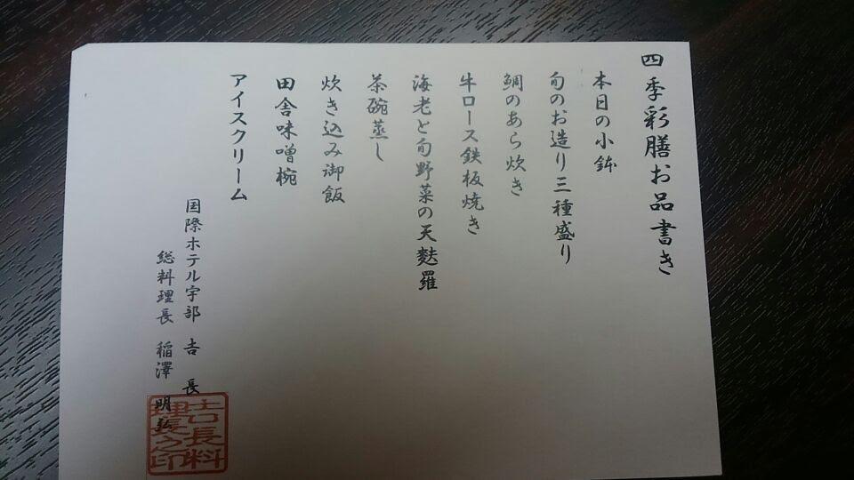f:id:suzuakiiro:20161228114011p:plain