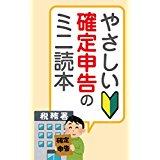 f:id:suzuakiiro:20161228124444j:plain