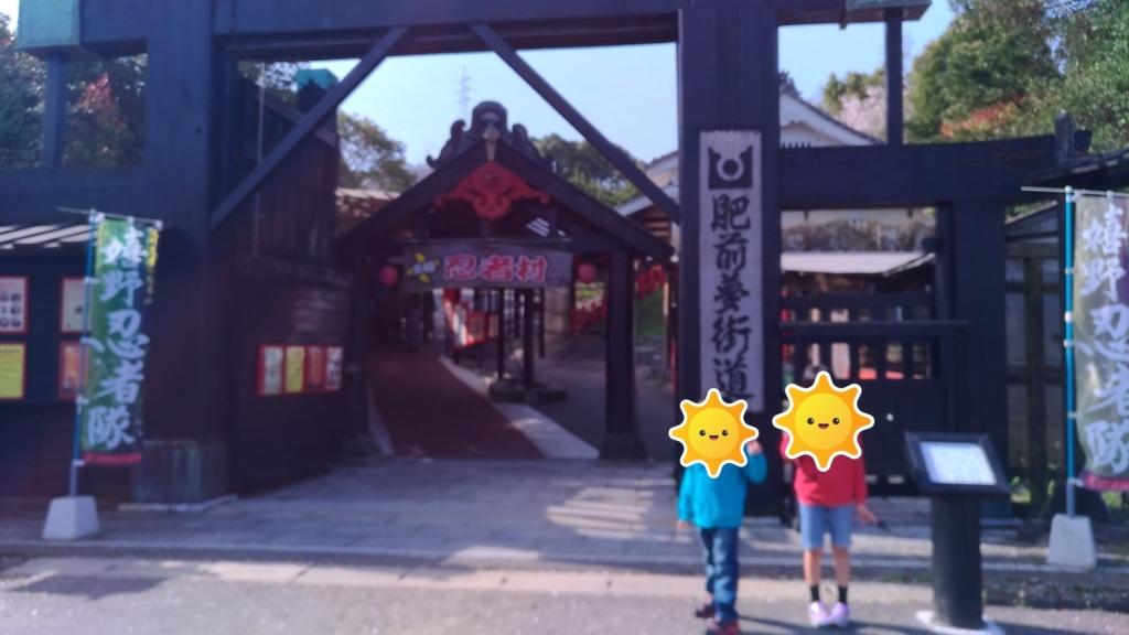 f:id:suzuakiiro:20180428162235j:plain