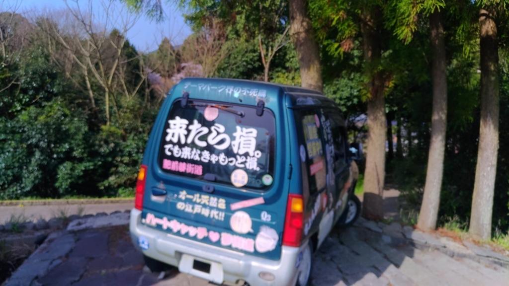 f:id:suzuakiiro:20180428162313j:plain
