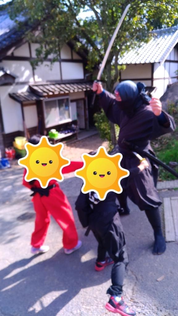 f:id:suzuakiiro:20180428162641j:plain