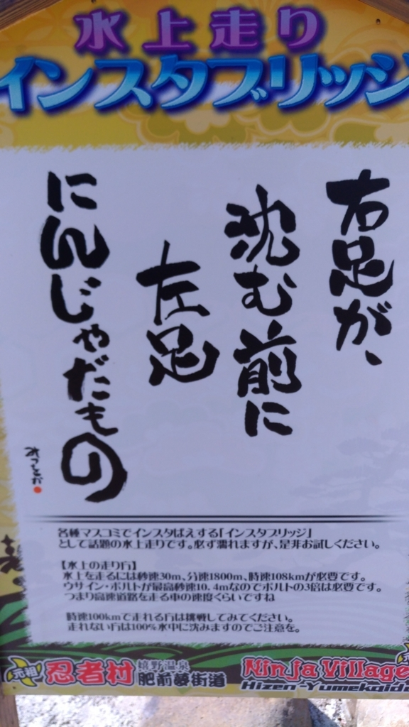 f:id:suzuakiiro:20180428163856j:plain