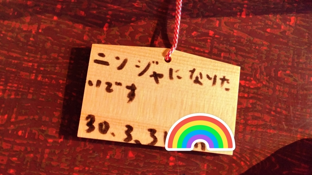 f:id:suzuakiiro:20180428164756j:plain