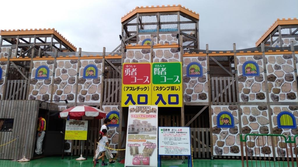 f:id:suzuakiiro:20180504154136j:plain