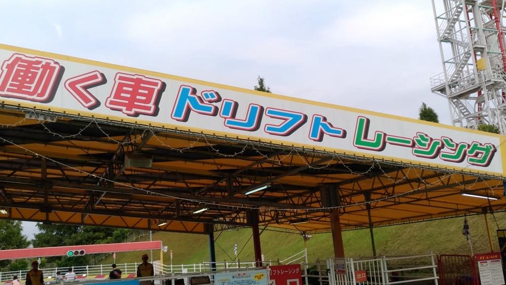 f:id:suzuakiiro:20180504155227j:plain