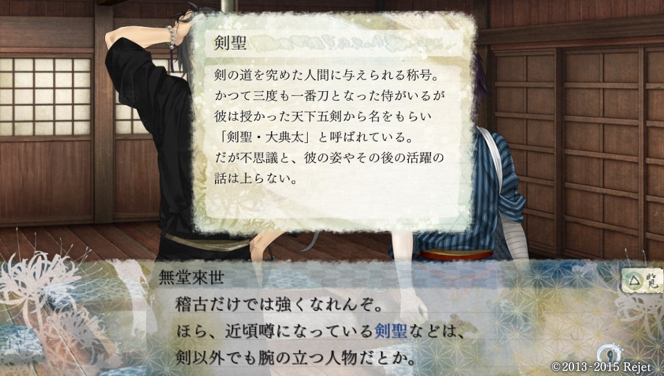 f:id:suzuhato:20170423100000j:plain