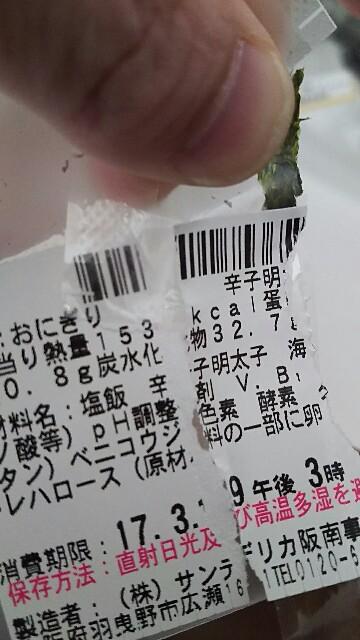 f:id:suzuhiroD:20170319142700j:image