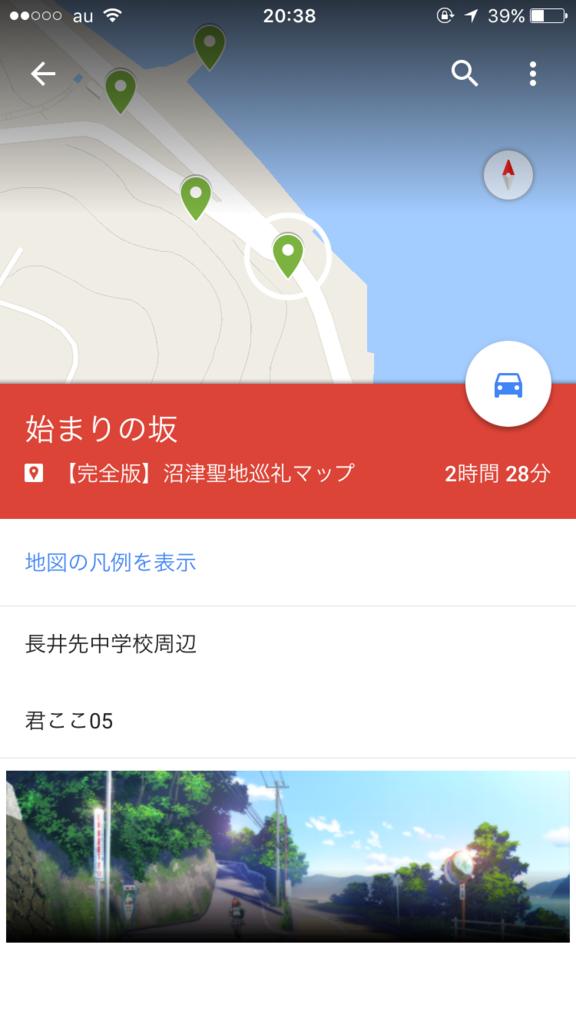 f:id:suzuho111:20161102204101p:plain