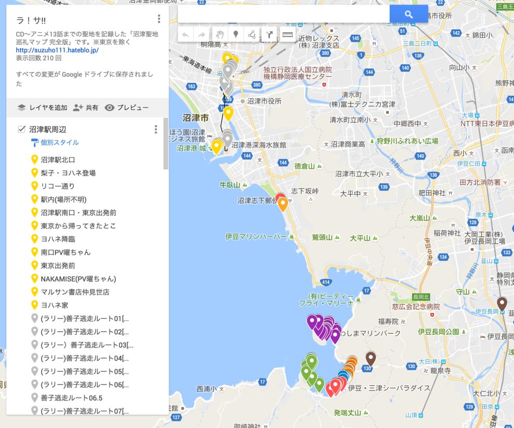 f:id:suzuho111:20161102204120p:plain