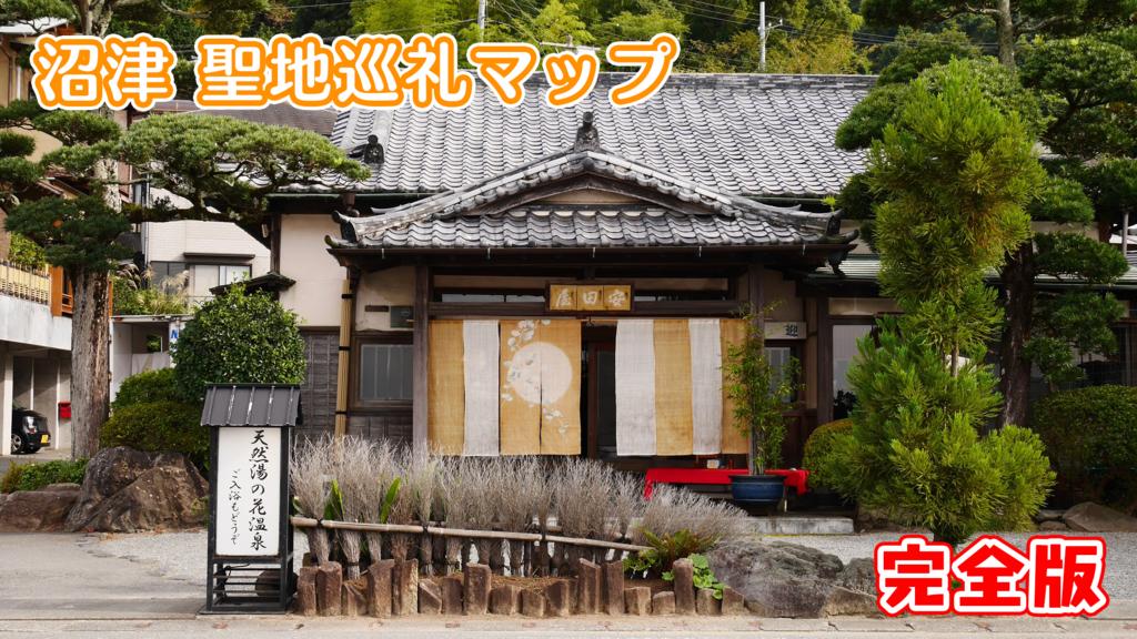 f:id:suzuho111:20161102210327p:plain