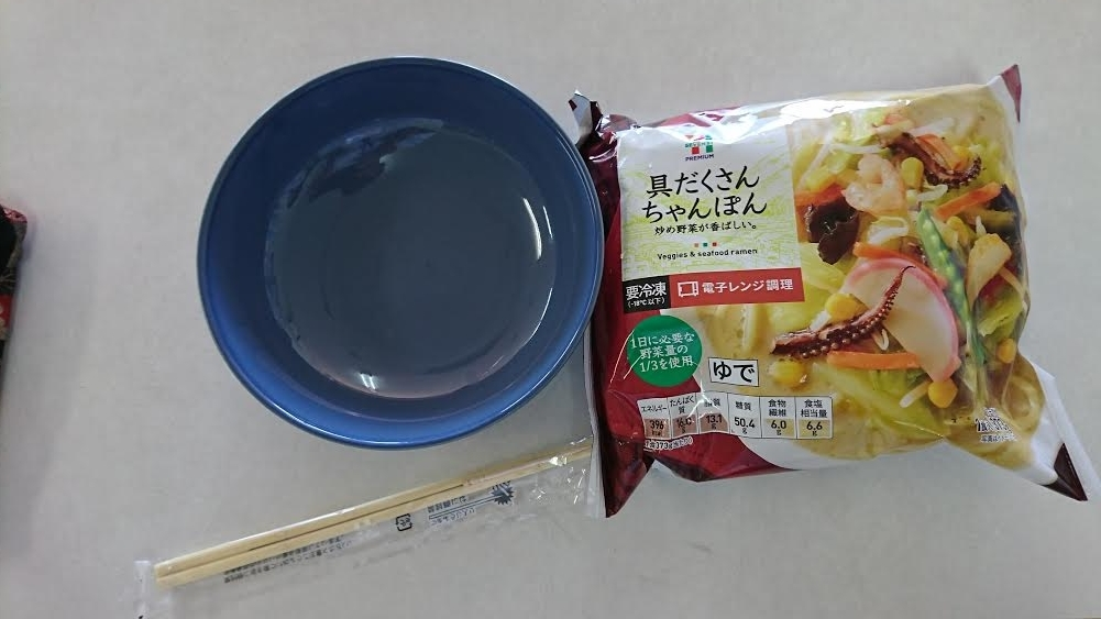 f:id:suzuike1954:20190617214800j:plain