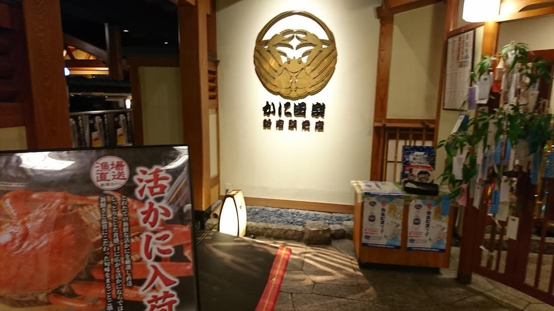 f:id:suzuike1954:20190628011117j:plain