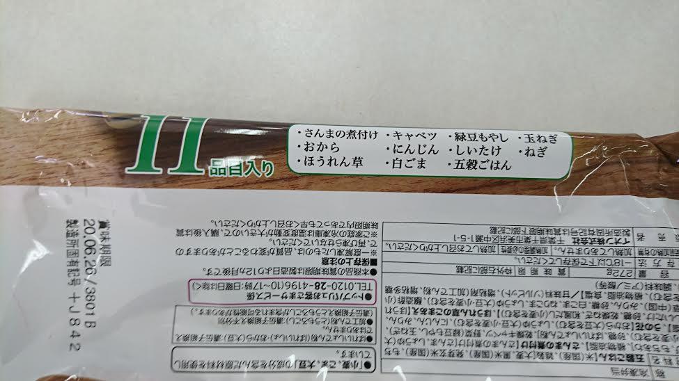 f:id:suzuike1954:20190805203300j:plain