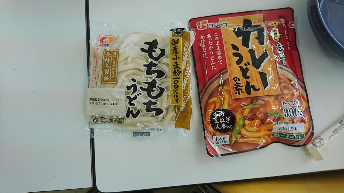 f:id:suzuike1954:20190814000226j:plain