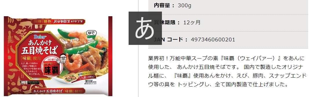 f:id:suzuike1954:20190821235432p:plain