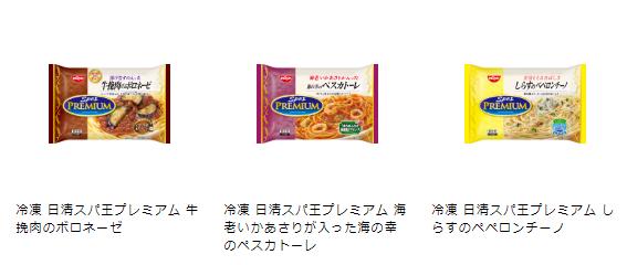 f:id:suzuike1954:20190904223457p:plain