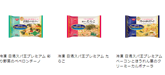 f:id:suzuike1954:20190904223533p:plain