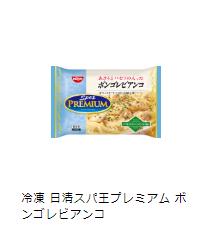 f:id:suzuike1954:20190904223718p:plain