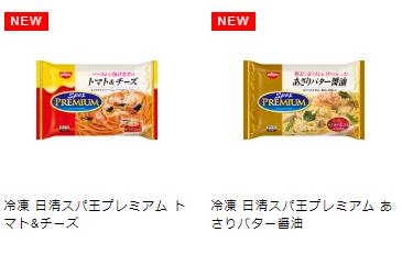 f:id:suzuike1954:20190904224215p:plain