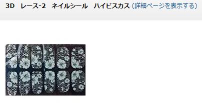 f:id:suzuike1954:20190921234944p:plain