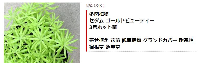 f:id:suzuike1954:20190922181318p:plain
