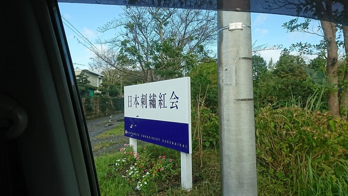f:id:suzuike1954:20190923213143j:plain