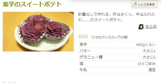 f:id:suzuike1954:20191004230833p:plain