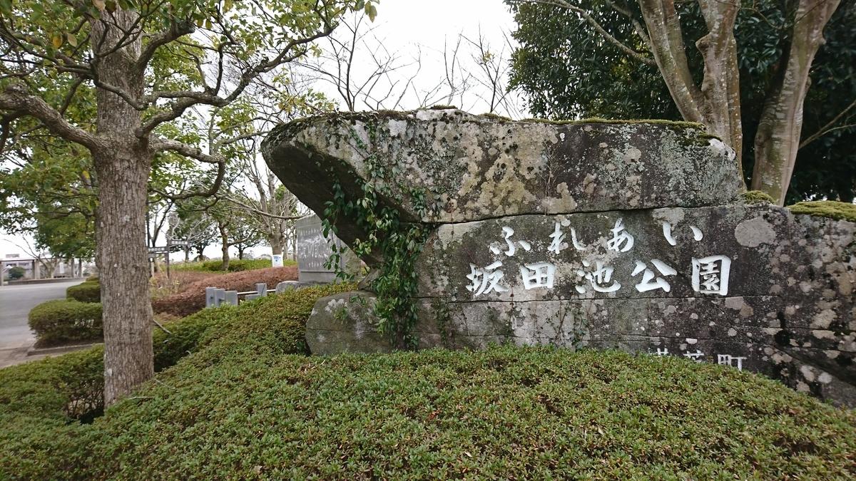 f:id:suzuike1954:20200102195633j:plain