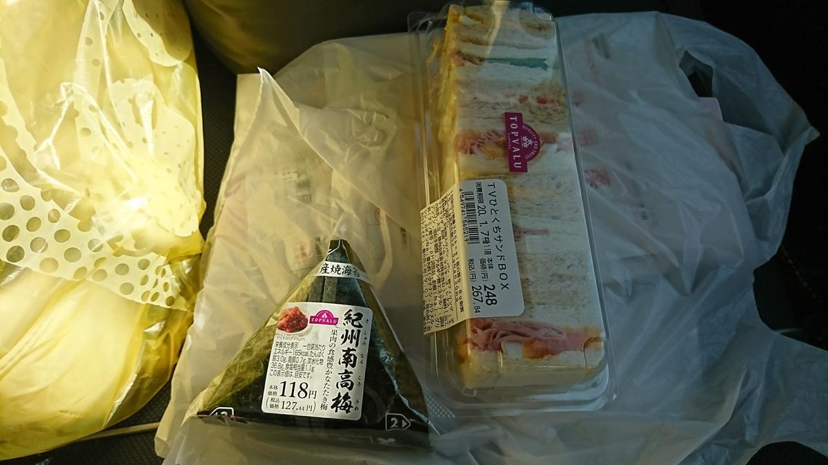 f:id:suzuike1954:20200106211255j:plain