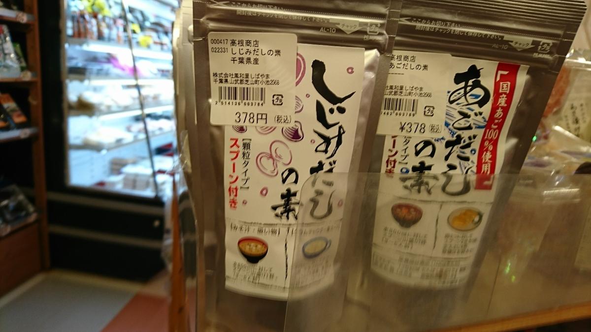 f:id:suzuike1954:20200112195711j:plain
