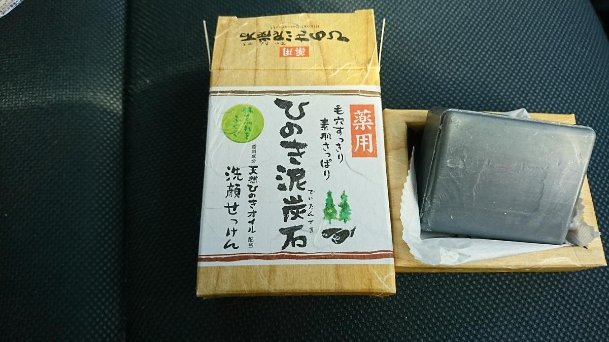 f:id:suzuike1954:20200112200540j:plain