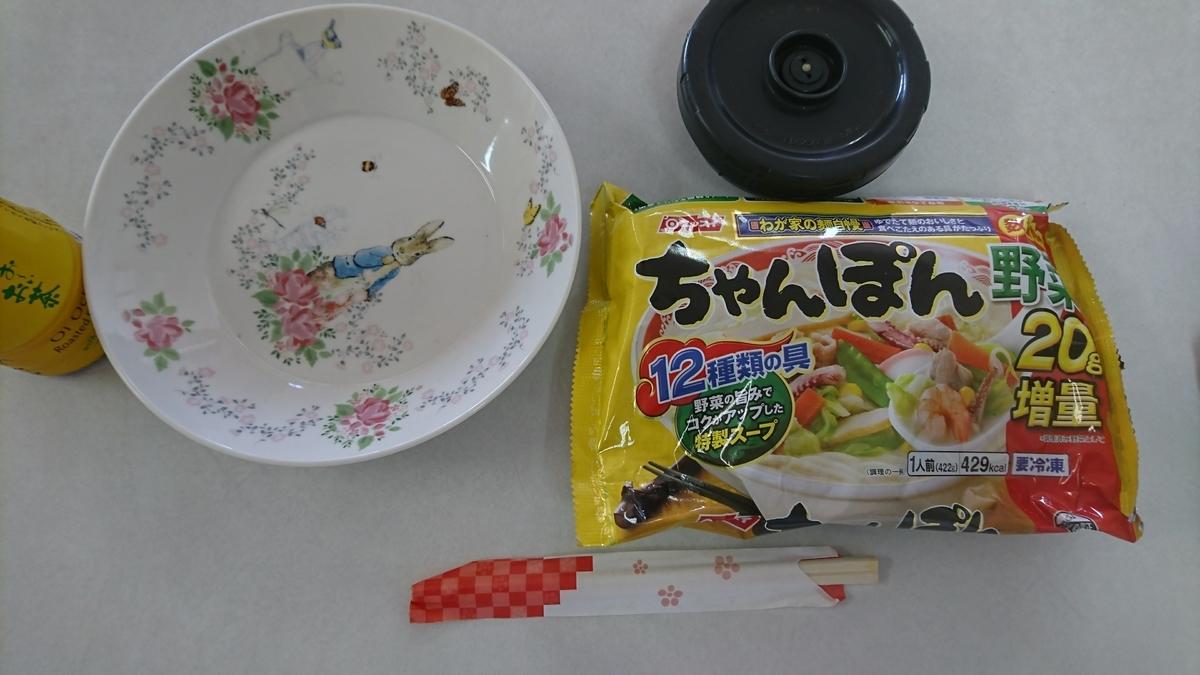 f:id:suzuike1954:20200121184218j:plain