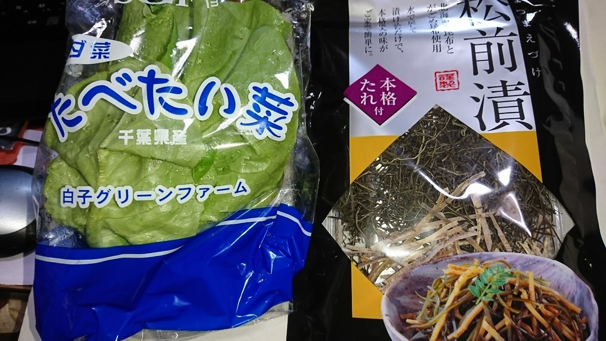 f:id:suzuike1954:20200127003850j:plain