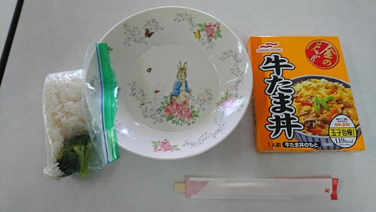 f:id:suzuike1954:20200131232549j:plain