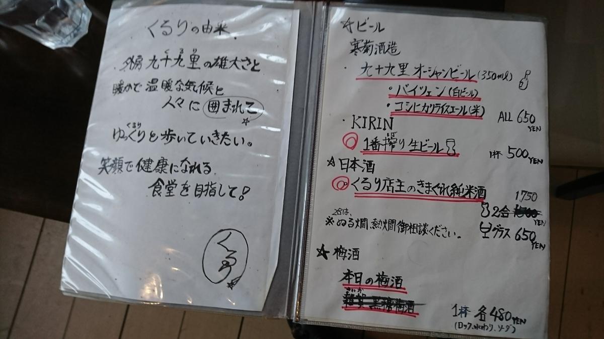f:id:suzuike1954:20200314223029j:plain